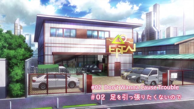 Plastic Memories/HorribleSubs 06780.png