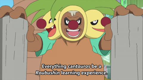 Pocket Monsters Sun and Moon/Kukui 010769.png