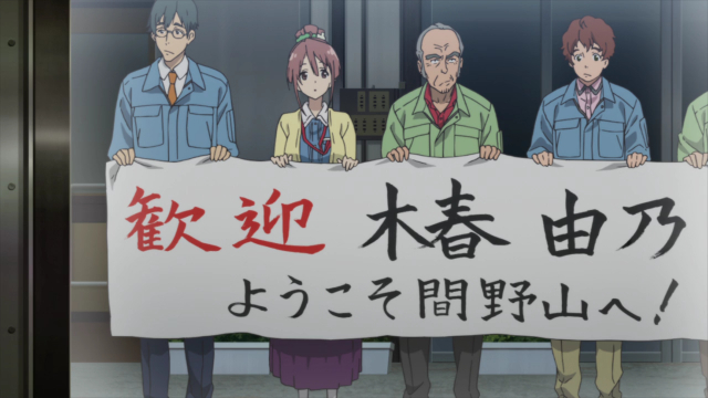 Sakura Quest/HorribleSubs 32.png