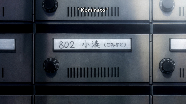 Selector infected WIXOSS/HorribleSubs 05.png