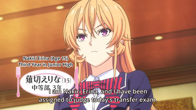 Shokugeki no Souma/HorribleSubs 12421.png