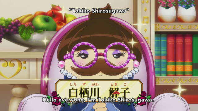 Show By Rock!! Short!!/HorribleSubs 0666.png