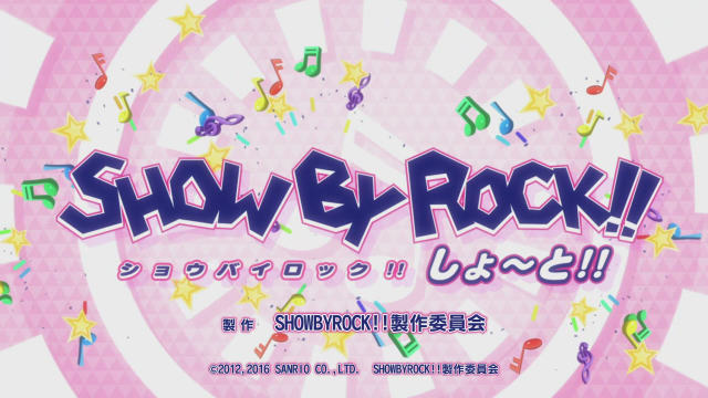 Show By Rock!! Short!!/HorribleSubs 4749.png