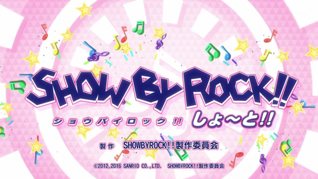 Show By Rock!! Short!!/Merchant 4314.png