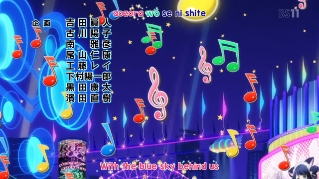Show By Rock!!/orz eng Track 00569.png