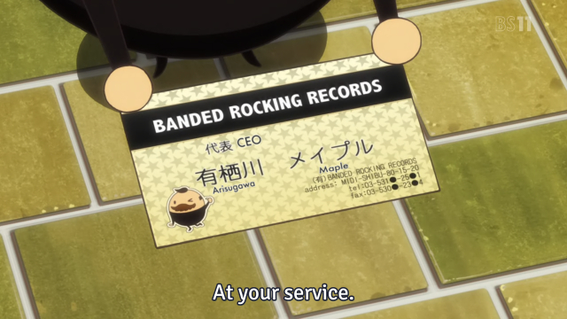 Show By Rock!!/orz eng Track 10038.png