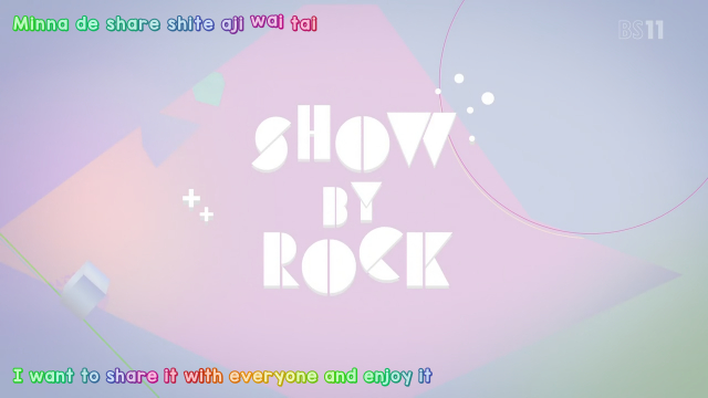Show By Rock!!/orz eng Track 32841.png