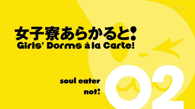 Soul Eater Not!/Kayllin 05.png