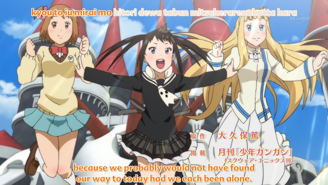Soul Eater Not!/S-T-D 02.png