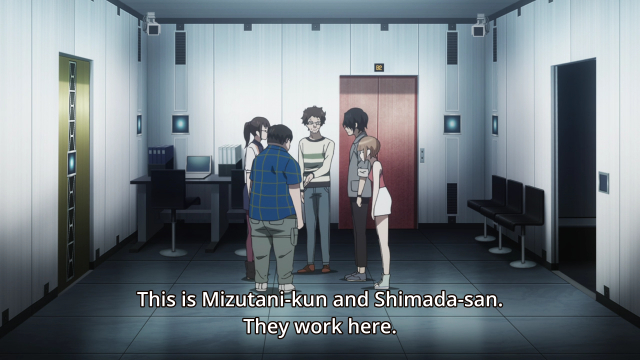 Subete ga F ni Naru (The Perfect Insider)/HorribleSubs 26811.png