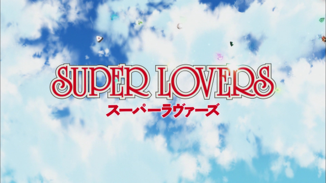 Super Lovers/HorribleSubs 05.png