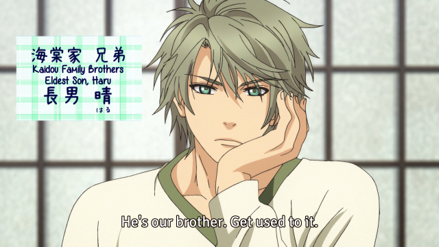 Super Lovers/coldhell 01.png