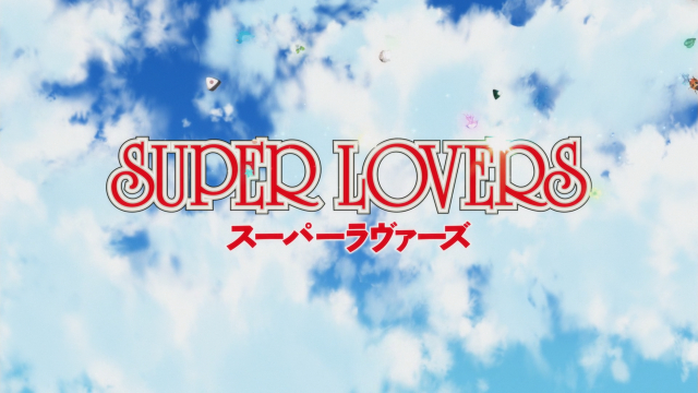 Super Lovers/coldhell 05.png