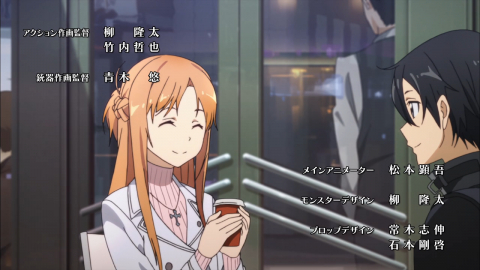 Sword Art Online II/HorribleSubs 05.png