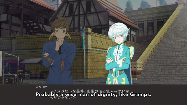 Tales of Zestiria the X/FuniRip 33240.png
