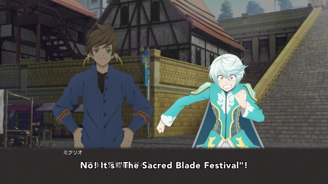 Tales of Zestiria the X/FuniRip 34218.png