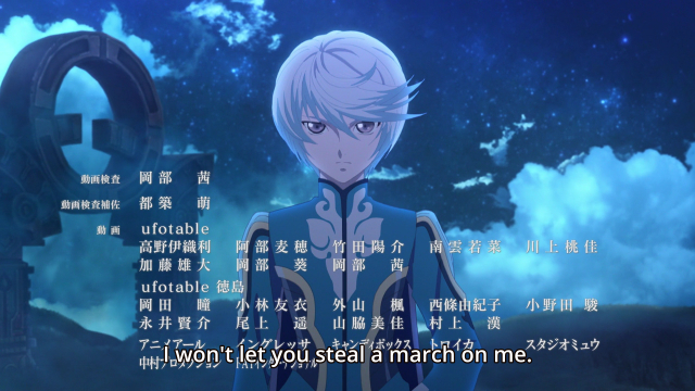 Tales of Zestiria the X/HorribleSubs 30810.png