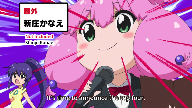 Teekyuu (2017)/HorribleSubs 15.png