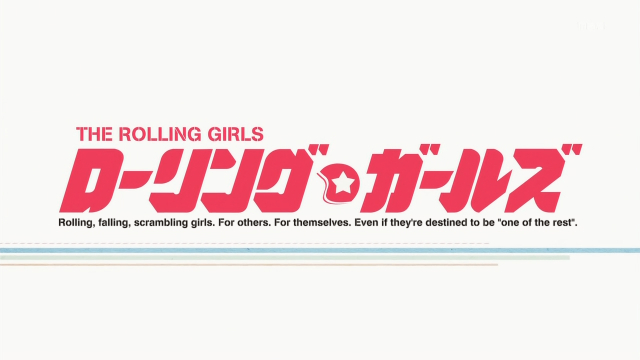 The Rolling Girls/Commie 04333.png