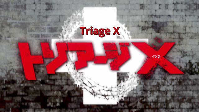 Triage X/HorribleSubs 01665.png
