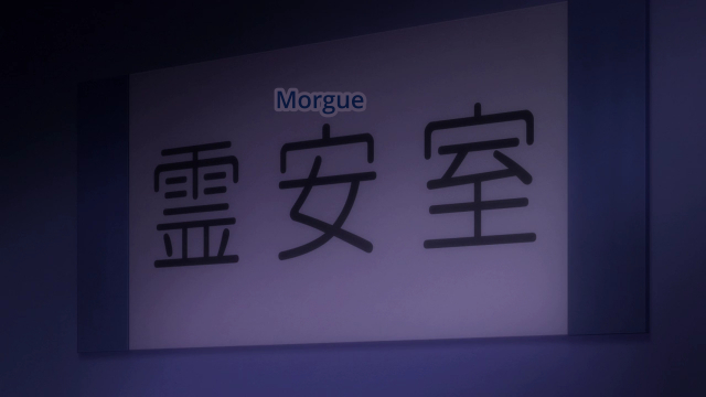 Triage X/HorribleSubs 07856.png