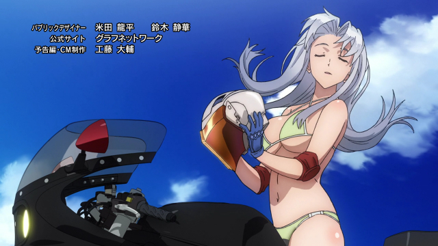 Triage X/HorribleSubs 32979.png