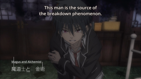 Trinity Seven/HorribleSubs 005982.png