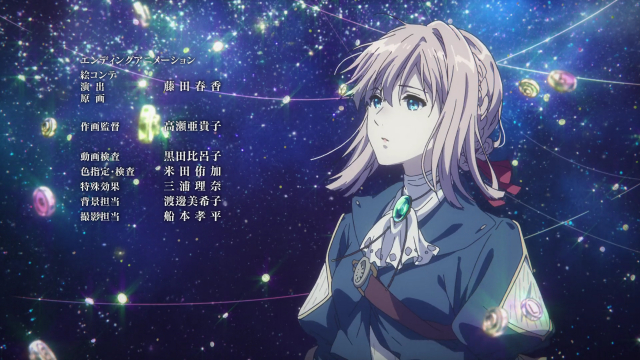 Violet Evergarden/HorribleSubs 25.png