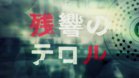 Zankyou no Terror/NFP-IS 01.png