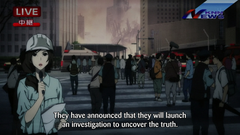 Zankyou no Terror/NFP-IS 04.png