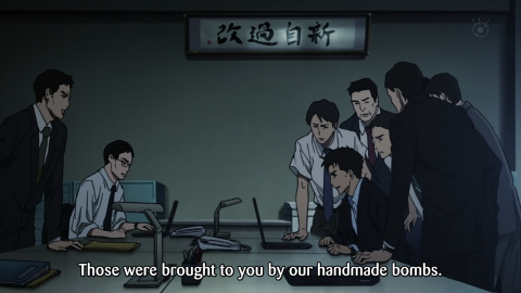 Zankyou no Terror/NFP-IS 15.png