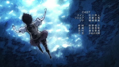 Zankyou no Terror/NFP-IS 28.png